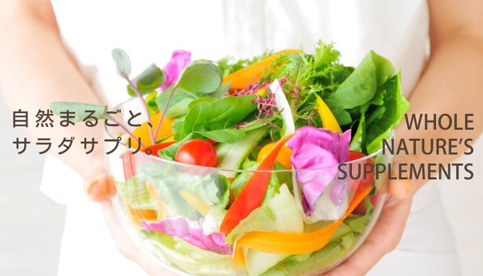 オリジナルサラダ専門店サラダデリMARGO(マルゴ)西新宿5丁目